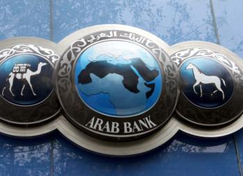 arab-banks