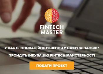 fintech-master