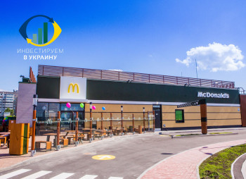 mc-donalds-ukraine