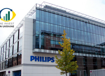 philips-us-ua