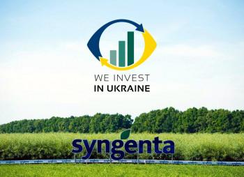 syngenta-ukraine-en