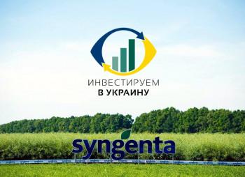 syngenta-ukraine