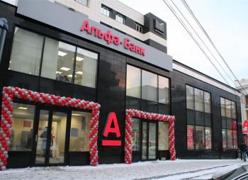 ABH Ukraine Limited