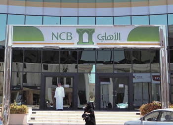 National Commercial Bank (NCB)