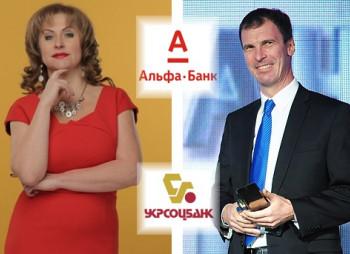 alfa-ursocbank