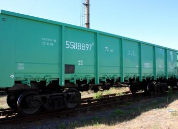 semi-vagon