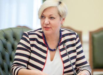 valeriya-gontareva-dolzhna-ujti-v-otstavku-narodnyj-front