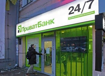 PrivatBank to be sold in 2021