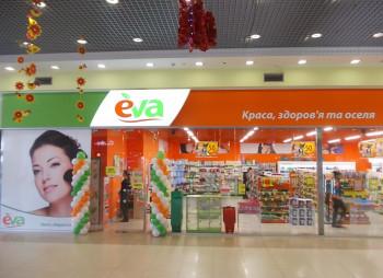 Косметический ритейлер EVA разместил облигации на 200 млн. грн
