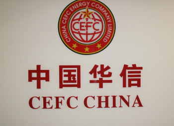 CEFC China Energy Co