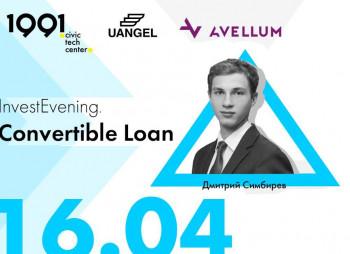 Convertible Loan