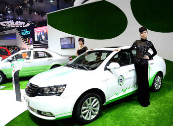 Geely_Electro_04