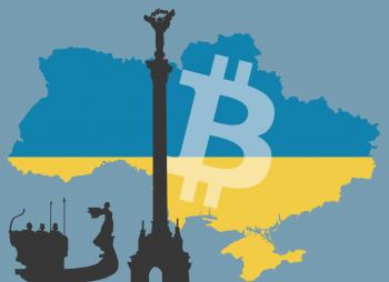 Новый законопроект о криптовалютах в Украине — представители отрасли взялись за разработку