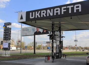 UKRNAFTA FUEL STATION(1)