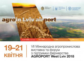 agroport-lviv-2018
