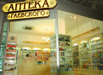 АМКУ одобрил покупку одесской аптечной сети акционером банка