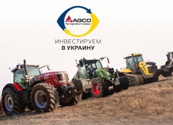 invest-in-ukrane-agco-2018