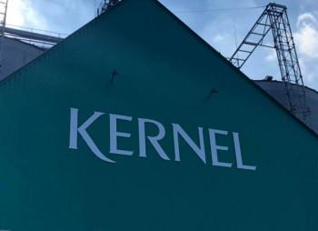 9e0c2fc-kernerl