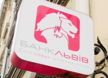 Bank_Lviv_has_24_branch_offices_in_Ukraine_Photo_Patrik_Rastenberger