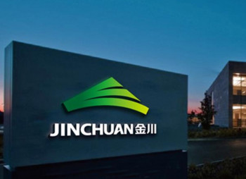 jinchuan-group
