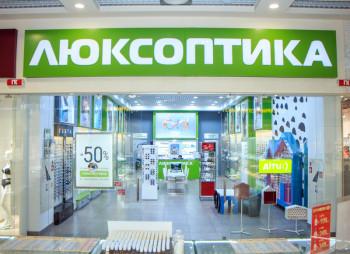 Lyuksoptika-_6489