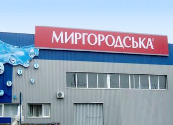 mirgorodska