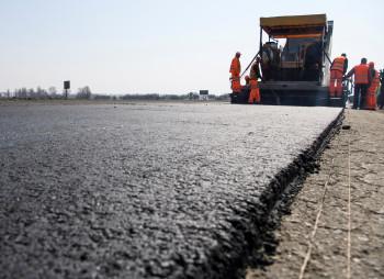 ЕИБ предоставит 450 млн. евро на украинские дороги