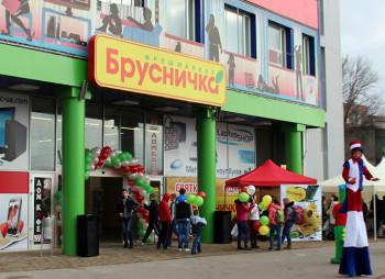 Ринат Ахметов решил закрыть торговую сеть Брусничка