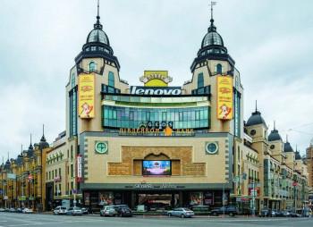 АМКУ разрешил Тигипко приобрести столичный Арена-сити