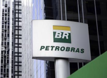 Бразильский BNDES продает долю в Petrobras за $5,9 млрд