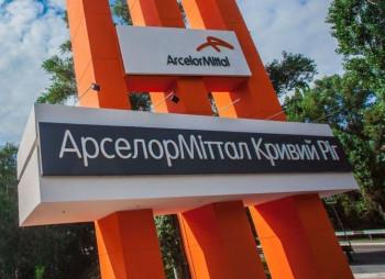 ArcelorMittal инвестирует в ArcelorMittal Кривой Рог $1,8 млрд