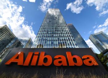 Alibaba готовится ко второму размещению на $13 млрд