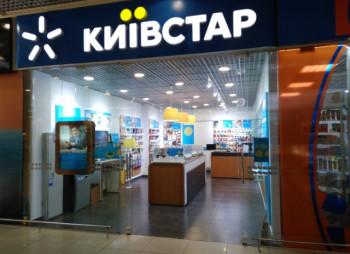 Telenor вышла из капитала Veon – собственника Киевстар