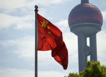 Две китайские компании создают инвестфонд на $850 млн
