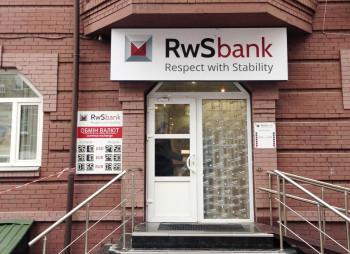 RwS_bank_kyiv