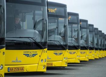 Украина может привлечь еще €200 млн. от ЕИБ на обновление транспорта