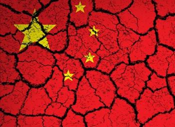 ВВП Китая рухнул до 40-летнего минимума