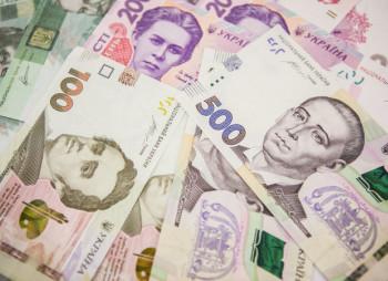 Украина формирует Стабилизационный фонд объемом 200 млрд. грн