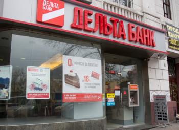 Права требования Дельта Банка к физлицам на 830 млн. грн. проданы со скидкой 95%