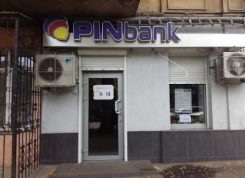 Компания-владелец ряда областных энергосбытов хочет купить PINbank