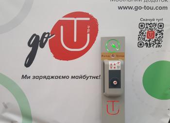 Украинский проект Go To-U попал в Techstars и получил оценку в $3 млн