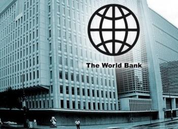 Украина хочет привлечь $350 млн. от МБРР