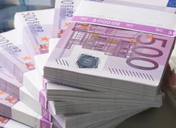 ЕС выделяет €1,2 млрд. помощи Украине