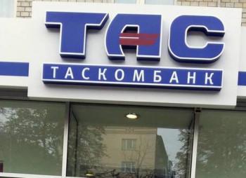 Агрохолдинг KSG Agro увеличил кредитную линию в Таскомбанке на $4 млн