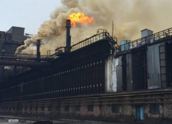 Метинвест Ахметова закрыл сделку по покупке Днепровского коксохимического завода