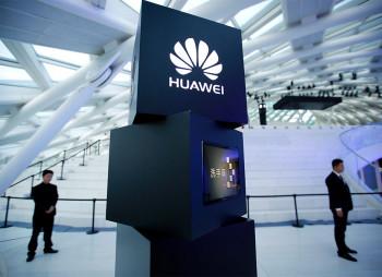 Huawei вложит $1,24 млрд. в исследовательский центр в Кембридже