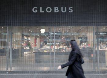 Сеть люксовых универмагов Globus продается за $1 млрд