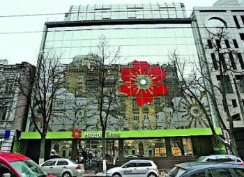ФГВФЛ снова продает главный офис банка «Надра» за 128 млн. грн
