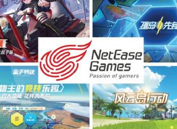 Китайский разработчик онлайн-игр NetEase ожидает получить $2,8 млрд