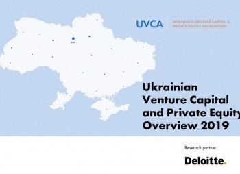 UVCA-report2020